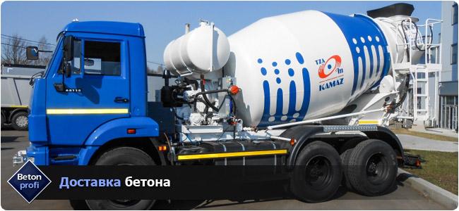 бетон м 200 цена Харьков